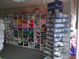 More of Craft & Hobbies Shop in Bognor Regis