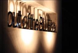 night logo