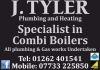 J Tyler Plumbing & Heating