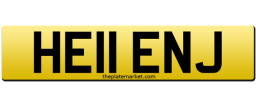 Helen private car number plate