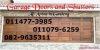 Gauteng Garage doors 0110796259