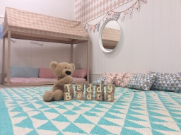 Toddler Room (2 - 3 years)