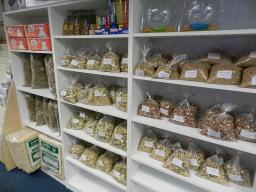 Bird Seed and Small animal Food