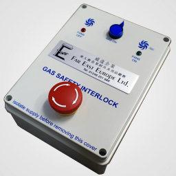 Gas Safe interlock