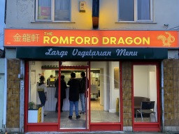 The front of the Romford Dragon building