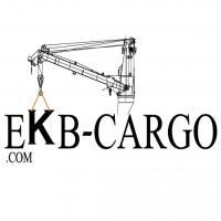 EKB-Cargo