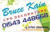 BRUCE KAIN DECORATORS