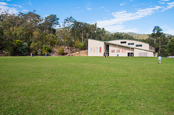 Primary Schools In Mount Evelyn