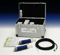 Hazardous Scene Gas Detector Kits