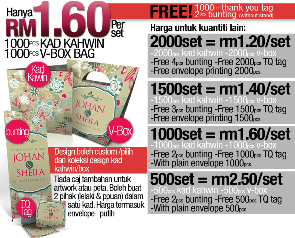 Kad Kahwin Pino Design No 6 Kompleks Anjung 7 Shah Alam