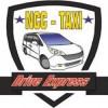 Drive Express di Genna Elio Antonino