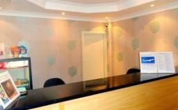 Reception at Heathrow Lodge
