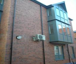 Domestic Air Conditioning Nottingham