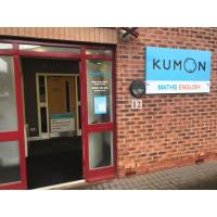 Kumon Maths & English