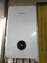 Worcester Bosch Life8000 Boiler