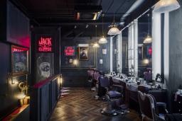 Jack The Clipper Store Interior | FormRoom