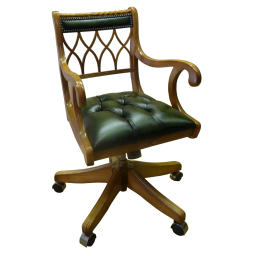 Reproduction Desk Chairs