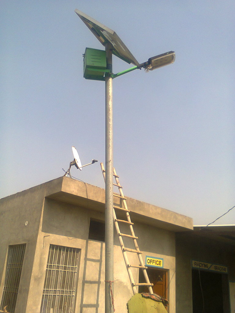 Punjab Solar Energy Ladowali Road Opposite Ajit Press