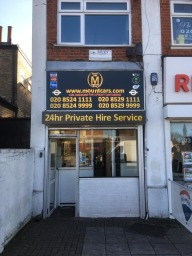 Chingford Mount Office
