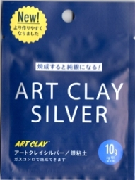 10g Silver Art Clay New Formular