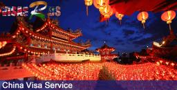 China Visa UK