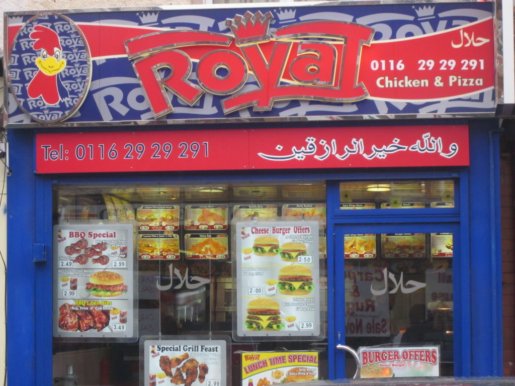 Royal Chicken Pizza 107 Leicester Leicestershire Le5 4qd