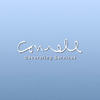 Connell Contract Services