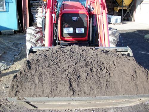 J D Longmate Quality Top Soil & Turf Close Lane Farm, Close