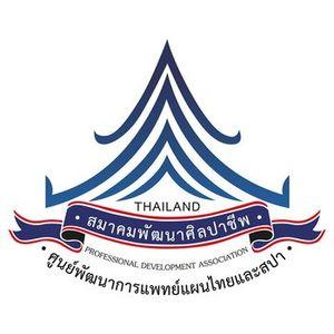 Mara Thai Sport Therapy