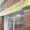 The Good Buy Shop
