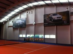 Large format printed banners