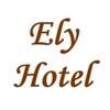 Ely Hotel & Restaurant
